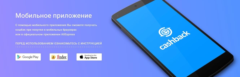 Первый украинский кэшбэк   payBack