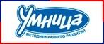 Бесплатные купоны в магазине Умница