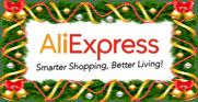 Новогодняя акция в АлиЭкспресс