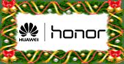 Новогодние скидки в магазине Huawei