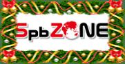 Новогодние скидки и бонусы в интернет-магазинах