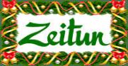 Скидка до 50% по новогодней акции в магазине Зейтун